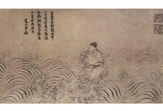 [明]徐良《太白骑鲸图》,纸本墨笔,44.7厘米×26.1厘米,淮安市楚州博物馆藏。