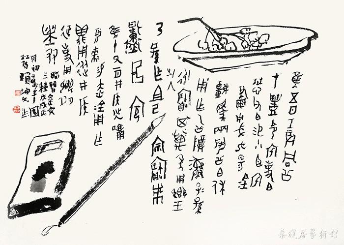 花鸟册之四34㎝×46㎝2018年 缩图