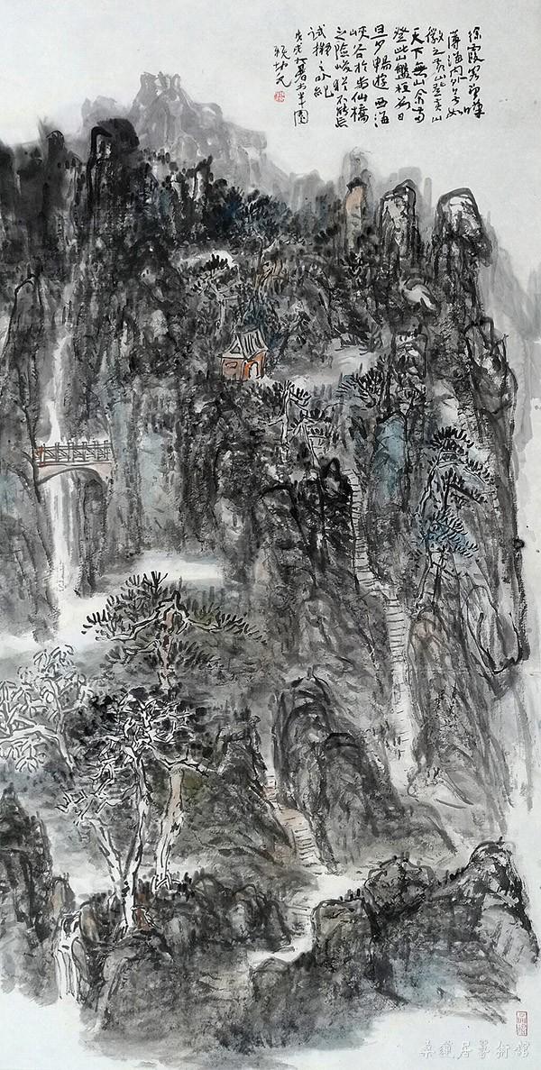 黄山步仙桥纪游136㎝×68㎝2018年 缩图