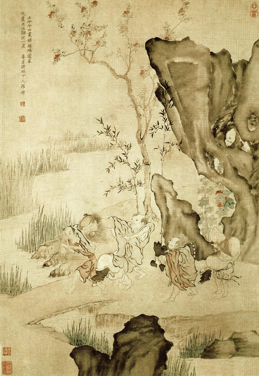 清 罗聘 醉钟馗图 纸本设色 57×39公分 故宫博物院