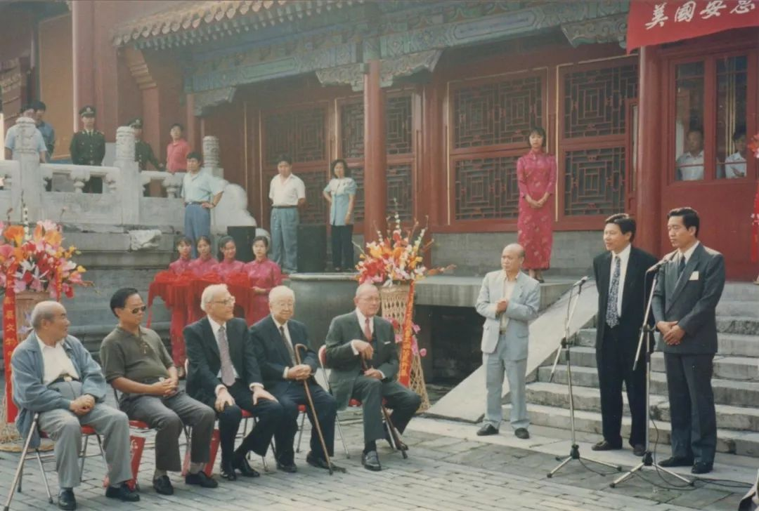 1996年北京故宫安思远收藏碑帖珍品展开幕式 刘九庵、张德勤、何东爵士、启功、安思远、杨新、吴尔鹿、苏士澍 2