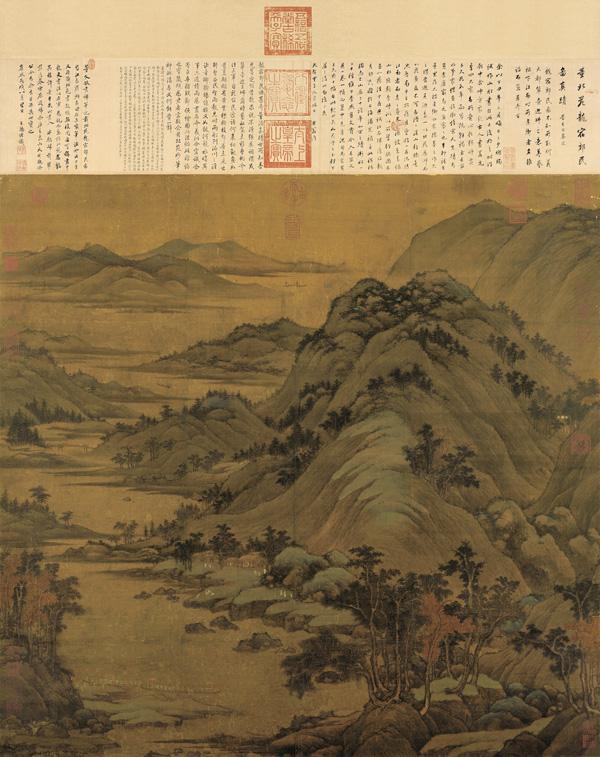 五代 董源 龙宿郊民图 绢本设色 156×160cm 台北故宫博物院藏 缩图 2