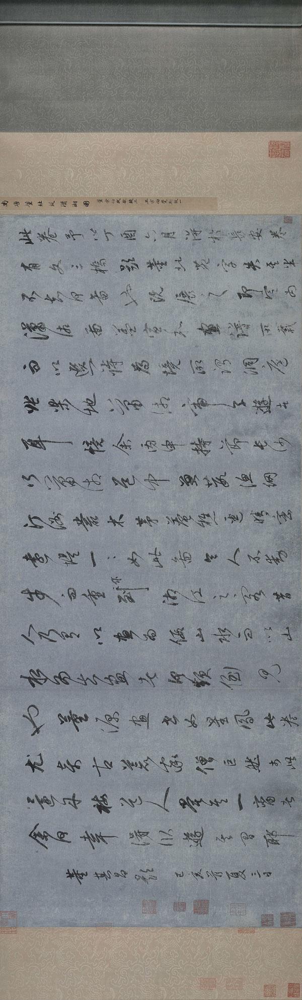 五代 董源 潇湘图卷 全卷 绢本 局部1 旋转 缩图