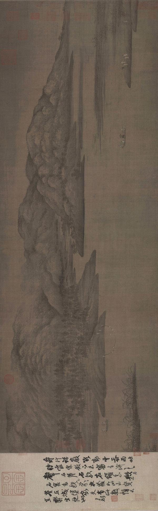 五代 董源 潇湘图卷 全卷 绢本 局部2 旋转 缩图