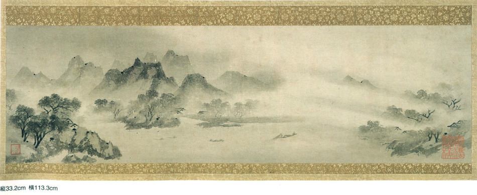 瀟湘八景·漁村夕照