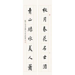 楷书 五平尺七言联 手绘朱丝栏(单件售)