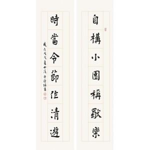 楷书 三平尺七言联 手绘朱丝栏(单件售)