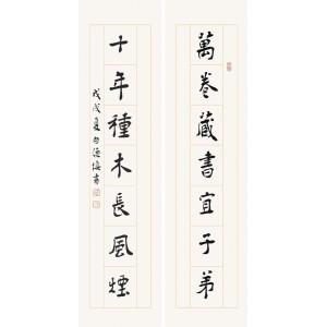 楷书 二平尺七言联 手绘朱丝栏(单件售)