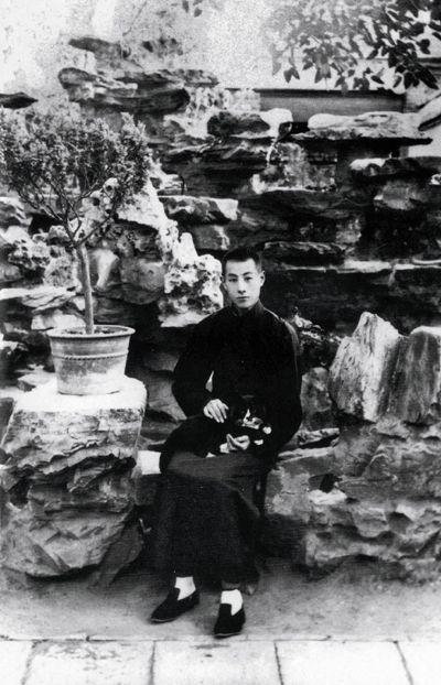 20 世纪30 年代,张伯驹在丛碧山房寓所留影