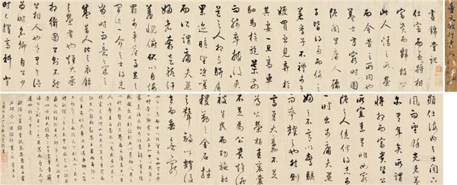 董其昌《昼锦堂记》卷(局部),绢本,纵42厘米,横1312厘米,吉林省博物馆藏