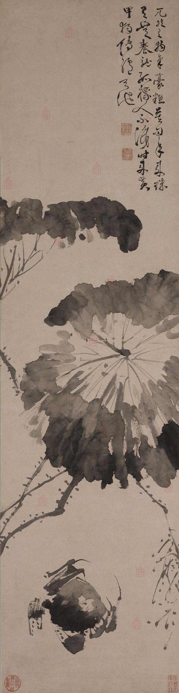 徐渭 黄甲图 纸本墨笔 114.6×29.7cm 故宫博物院藏