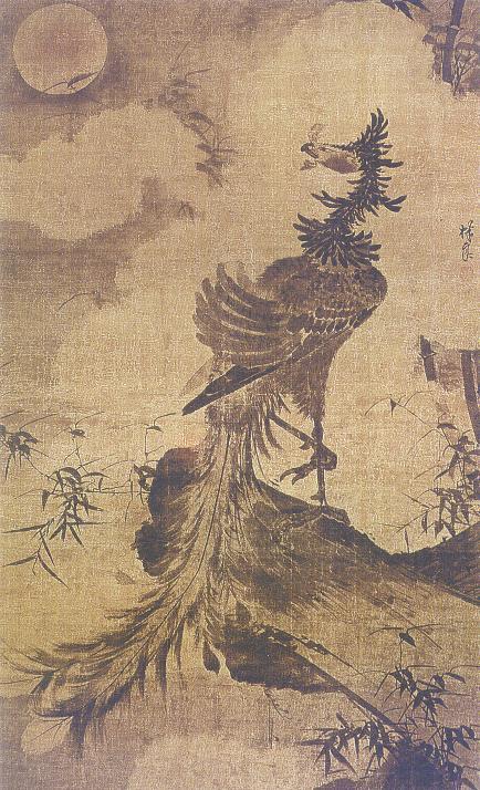 林良 凤凰图 日本相国寺藏