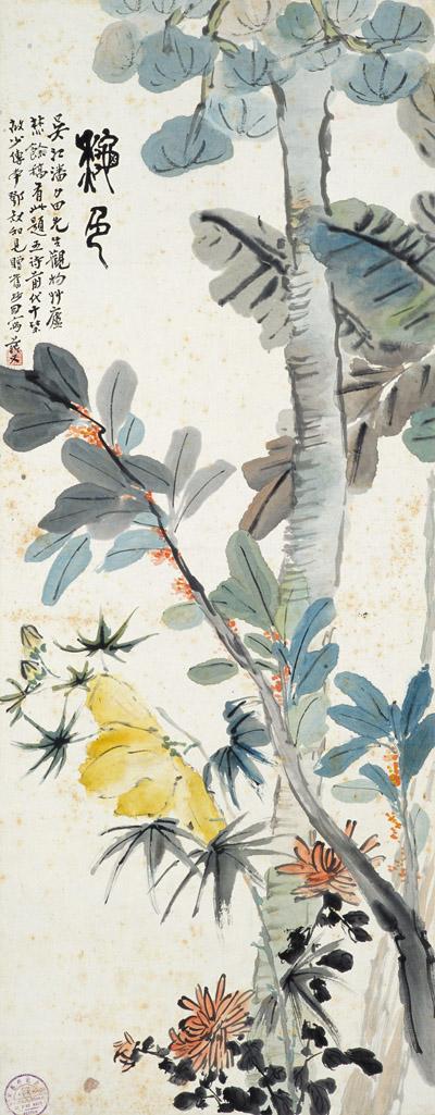 姚华 《秋色》 99×39cm 纸本设色 中央美术学院美术馆藏 缩图2