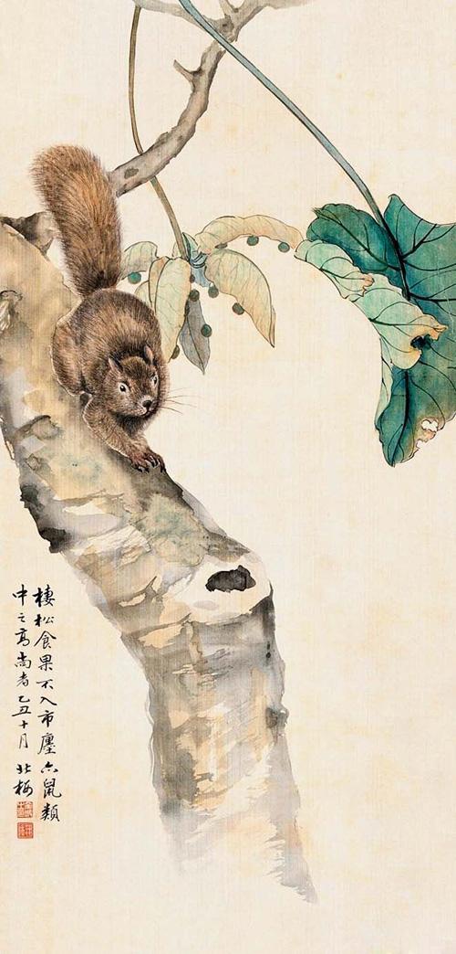 金城 梧桐松鼠图 荣宝斋藏 副本 缩图