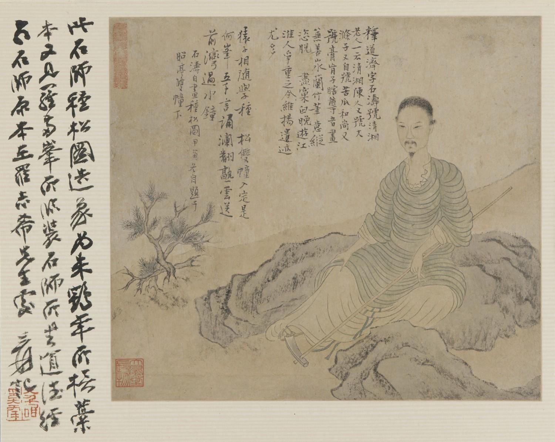 清 石涛自画像种松图(朱鹤年副本) 27.5 × 31.8 cm 美美国弗利尔美术馆藏
