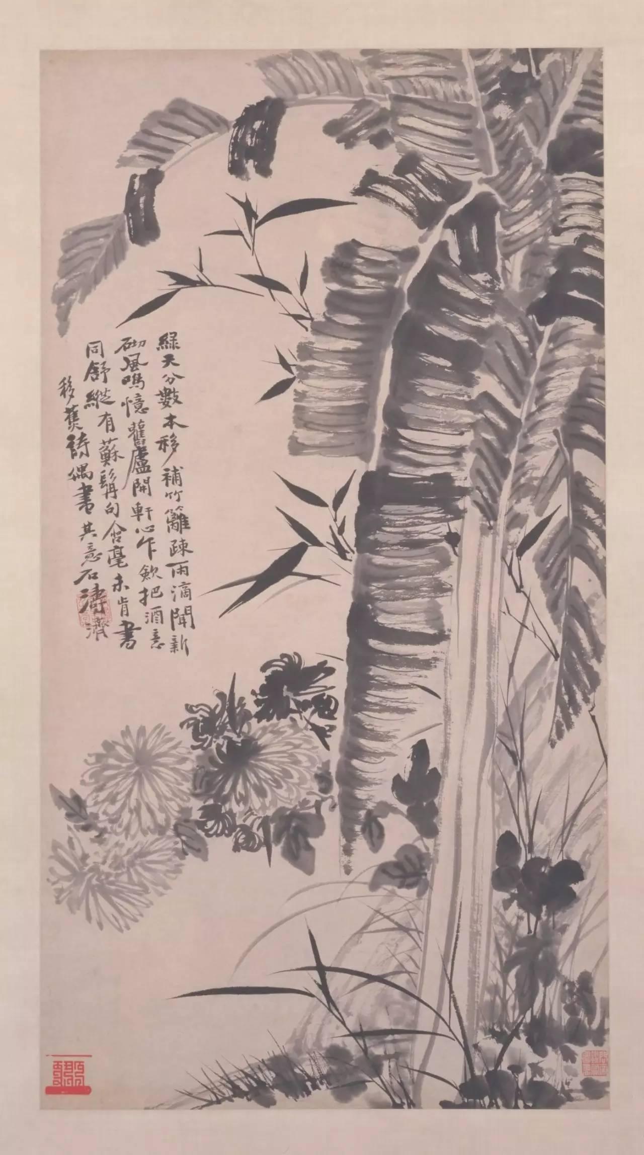石涛 蕉菊图 轴