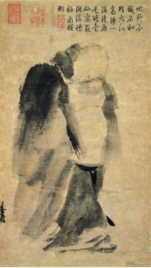 南宋 梁楷《泼墨仙人图》 纸本水墨 48.7×27cm 台北故宫博物院藏 缩图