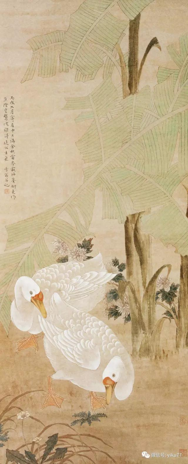 蕉荫双鹅    1946年