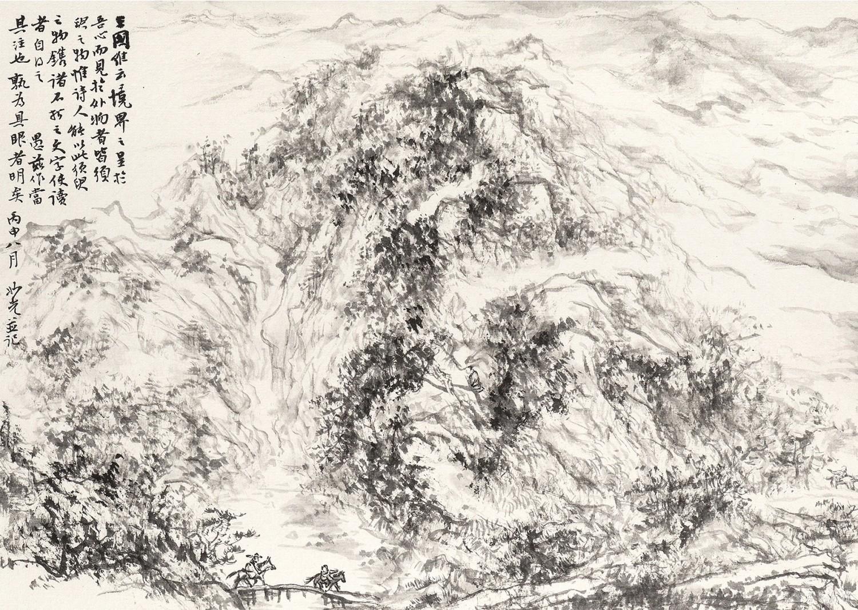 IMG_0160 山中须臾 33x23