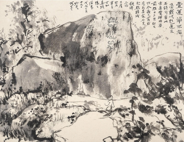 IMG_0173 莲花峰上 36x35