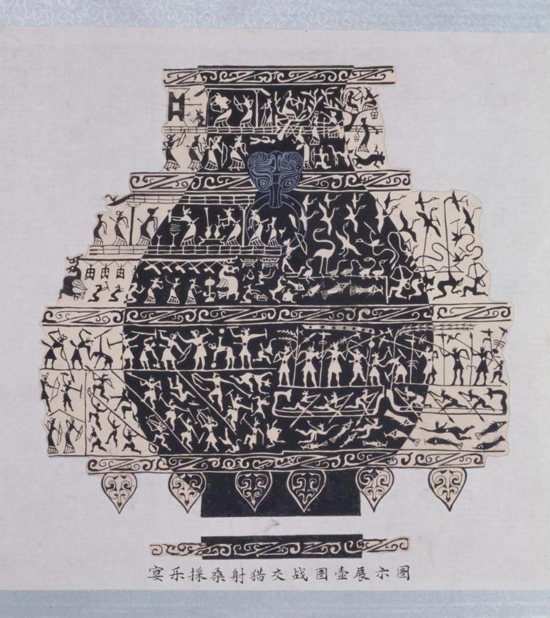 """现藏于故宫博物院的""""战国宴乐渔猎攻战纹铜壶"""""""