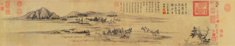 赵孟頫 水村图 纸本设色 局部