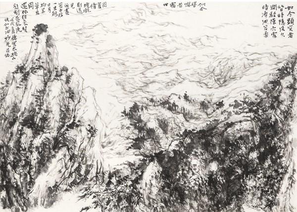 IMG_0176 忆写太姥山 缩图2