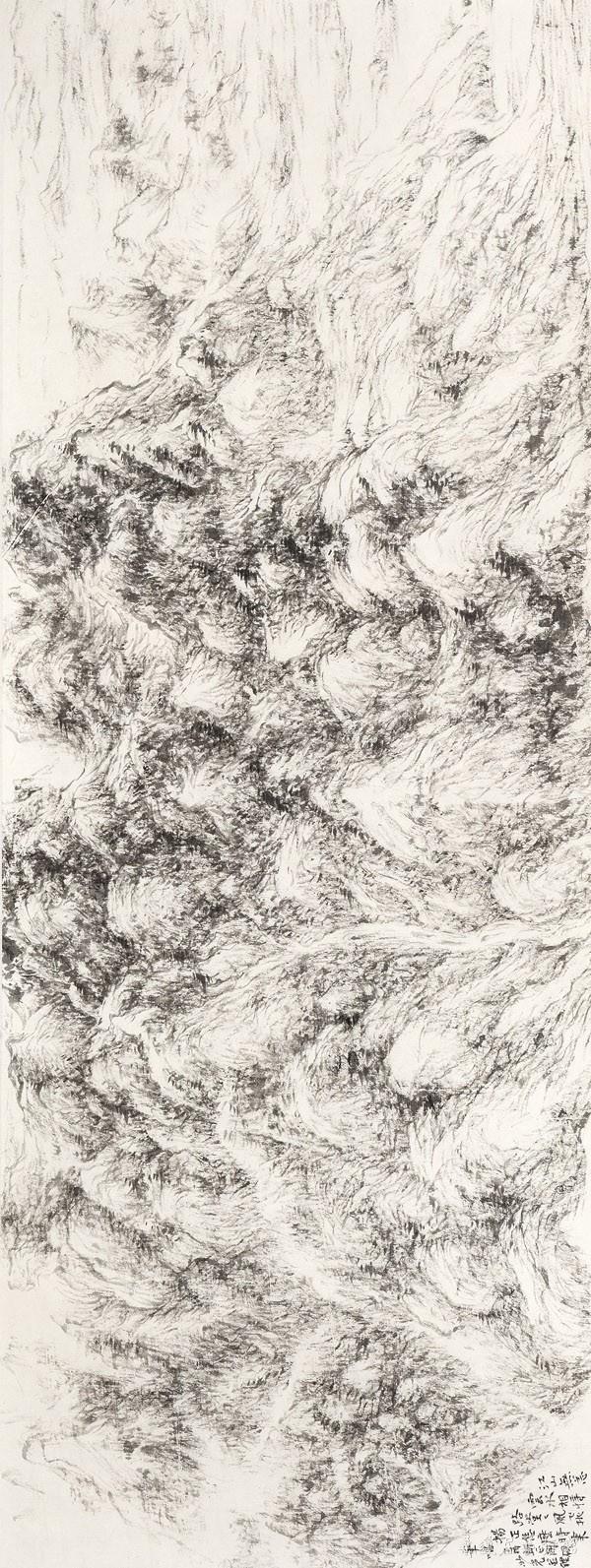 IMG_0170 山意水云间 缩图2 旋转