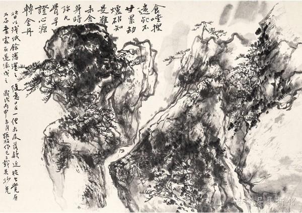 旧作拾遗(食唾搜遗) 缩图2