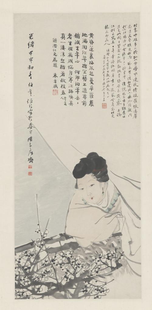 辽博藏,任伯年仕女观梅图