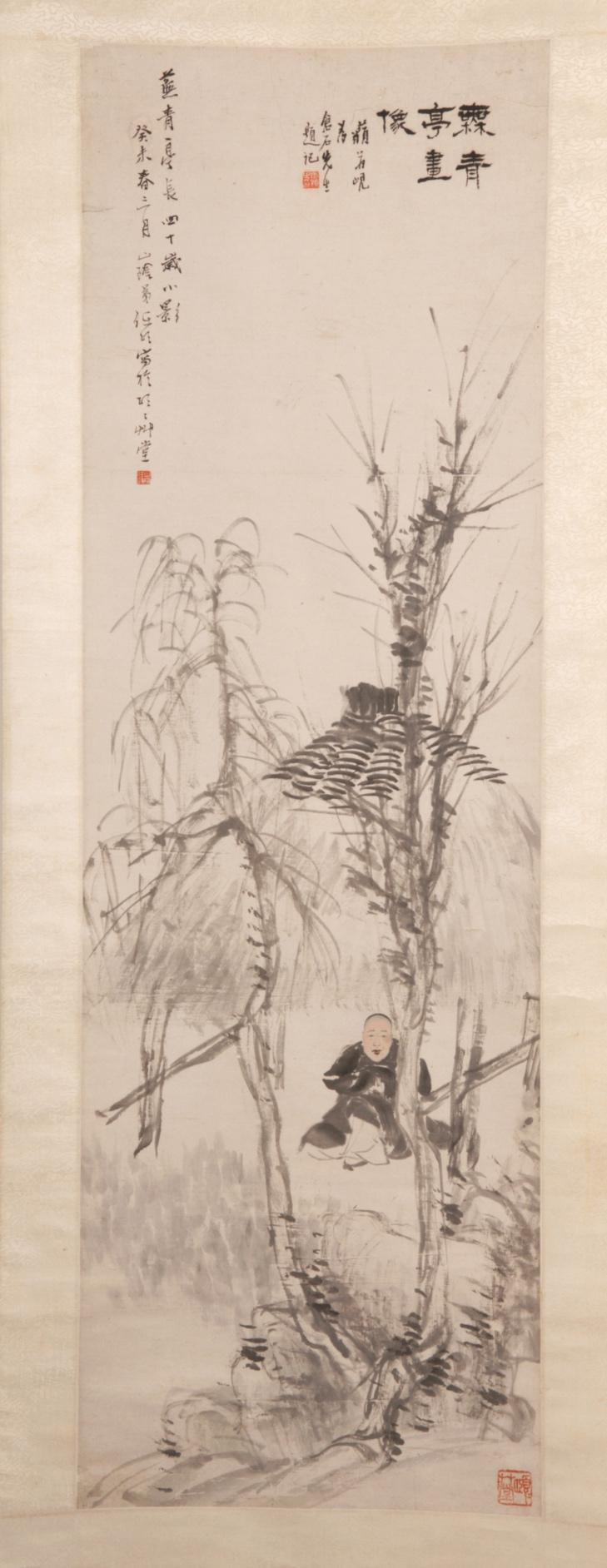 任伯年 芜青亭长像 1883年作 浙江安吉县博物馆藏