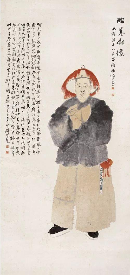 酸寒尉像 纸本 设色 立轴 164.2cm×77.6cm 1888年 浙江省博物馆藏