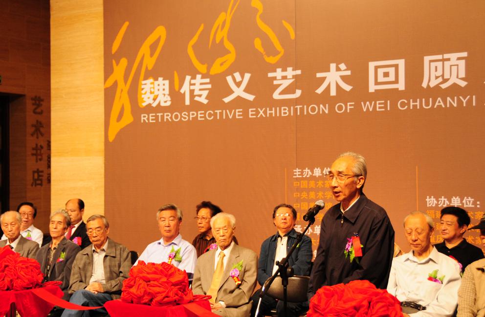 中国美术家协会顾问靳尚谊先生讲话