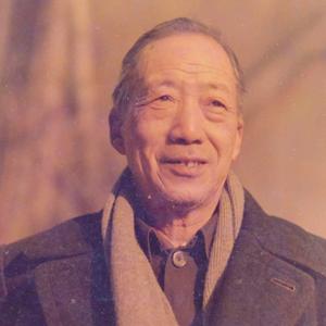 陈从周(1918-2000) 副本方 缩图