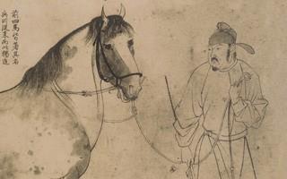 樊波:宋代文人画风的兴起和人物画变革