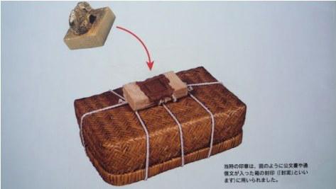 左图是封泥示意图,右图是轪侯家丞封泥,1972年出土于长沙马王堆汉墓 局部