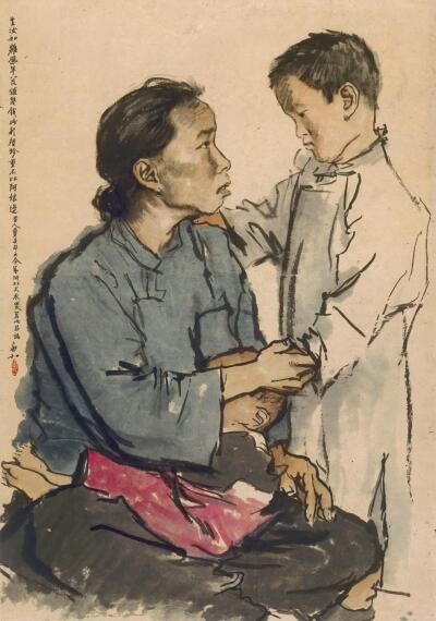 蒋兆和《卖子图》 1939年