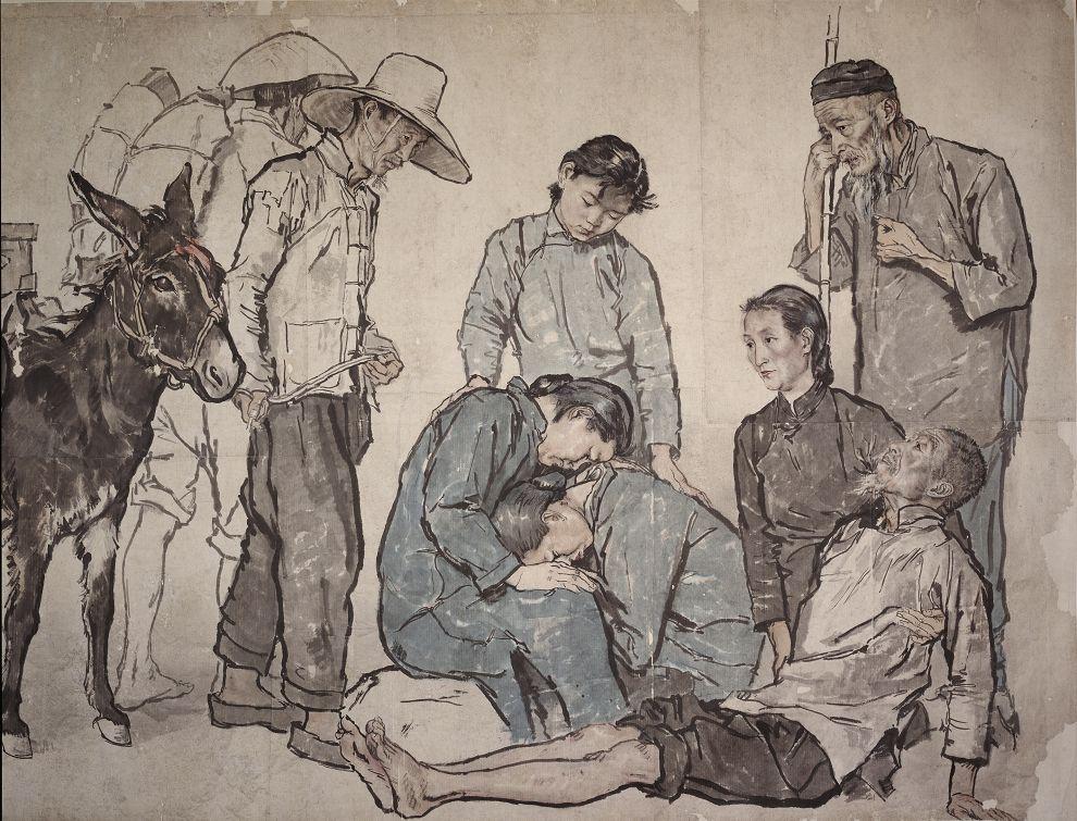 蒋兆和《流民图》局部6 1943年作