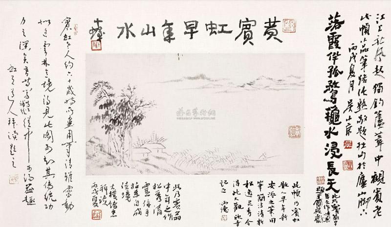 黄宾虹 早期山水 15