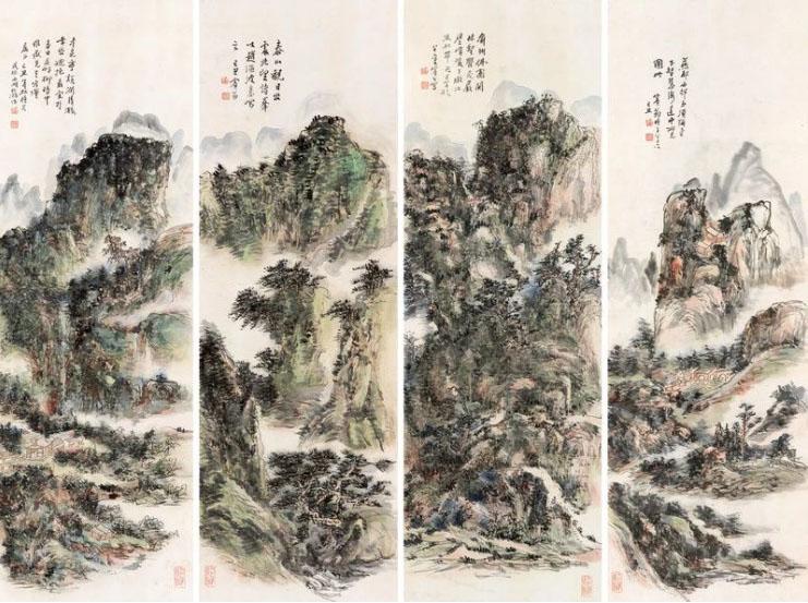 黄宾虹 山水四绝 143