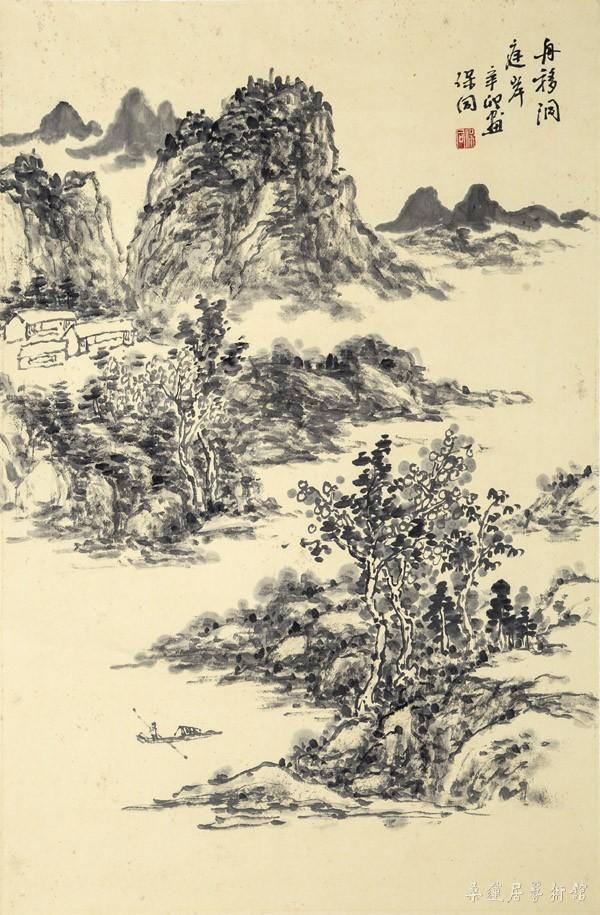 A20148 郭保同 舟移洞庭岸 69×45cm 水墨纸本卷轴 缩图