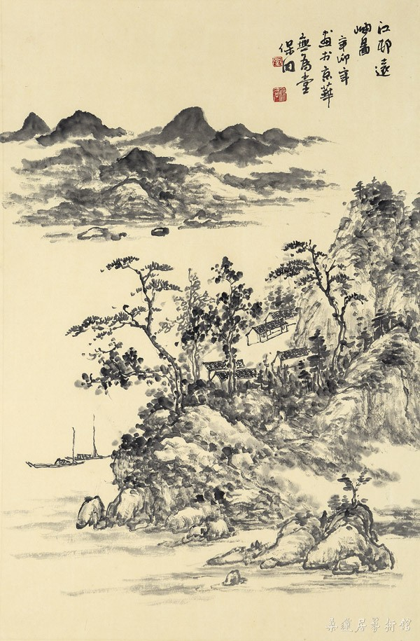A20152 郭保同 江村远岫图 69×45cm 水墨纸本卷轴 缩图