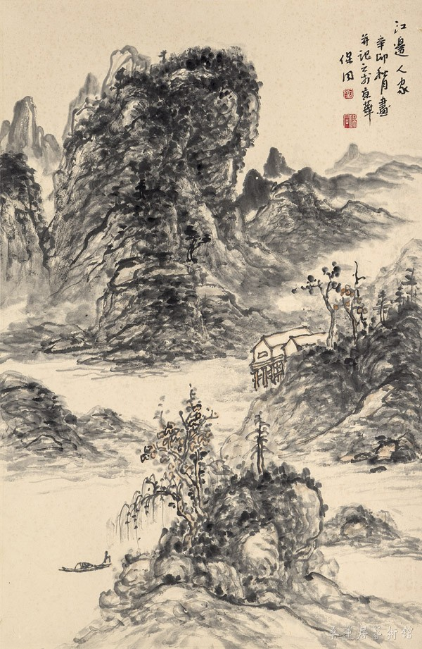 A20253 郭保同 江边人家 69×45cm 水墨纸本卷轴 缩图