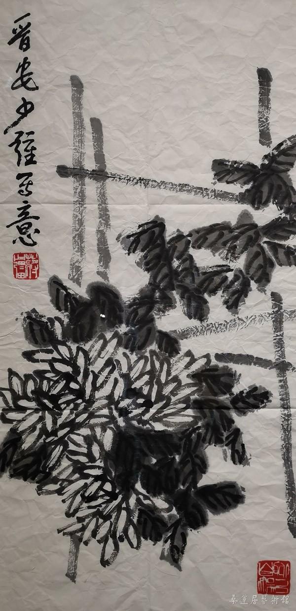 梅兰竹菊四屏 菊 缩图