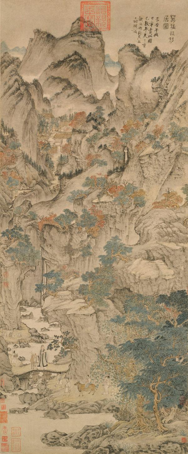 元 王蒙 《葛稚川移居图》轴 设色纸本 139×58cm 故宫博物院藏2 副本 缩图2