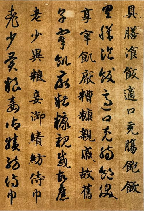 草书(左侧)和楷书,智永《真草千字文》(局部) 缩图
