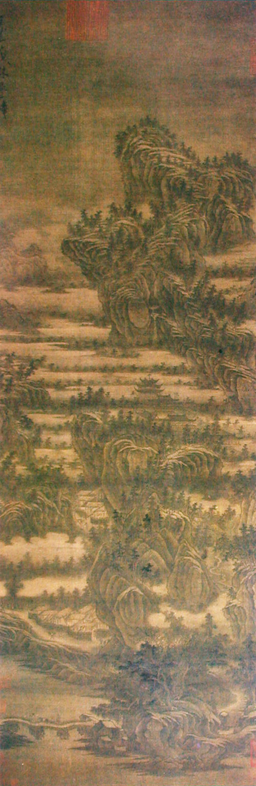 五代 巨然《茂林叠嶂图》 大英博物馆藏 缩图