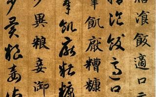 """刘涛:让书法""""活着"""""""