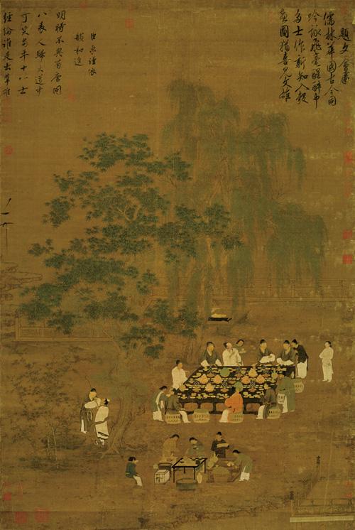 北宋 赵佶 文会图 绢本设色 184.4×123.9cm 台北故宫博物院藏 缩图2