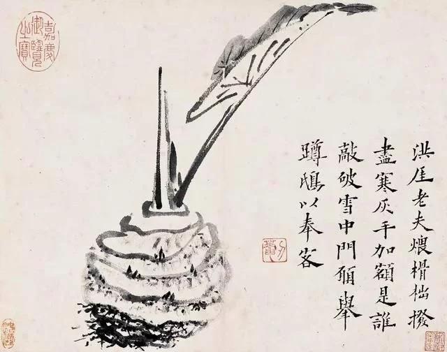 清 八大山人 传綮写生图之芋头 31.5cm×24.5cm 1659 台北故宫博物院藏 1